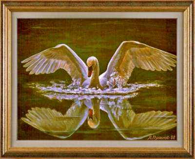 Зеркало-река