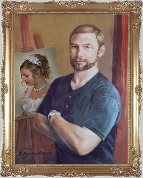 Автопортрет 2003 г художник яков